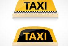 صورة رقم تاكسي الاحمدي |تاكسي واجرة بكل وبجميع منطقة الاحمدي|66241581