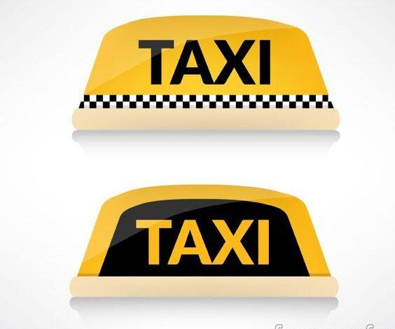 رقم تاكسي الاحمدي