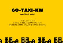 صورة تاكسي شاليهات الخيران | التاكسي الاول في التوصيل  بالكويت |